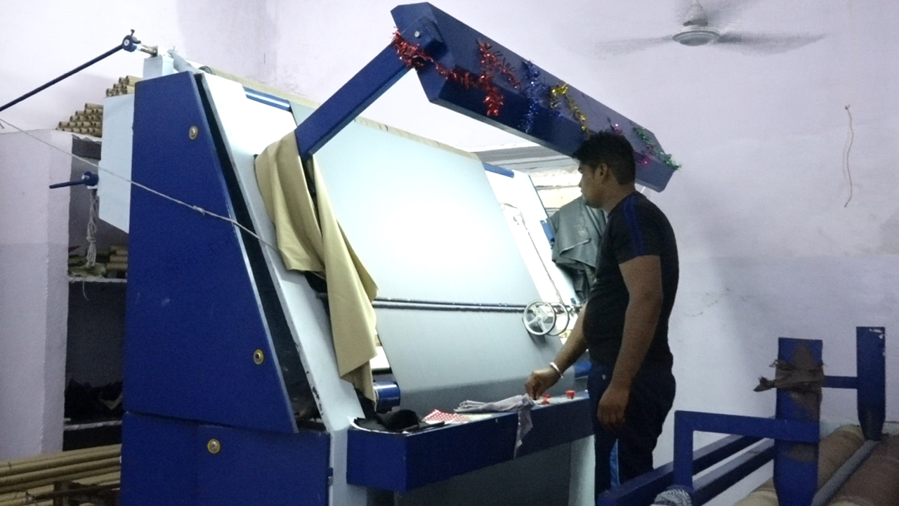 Fabric Inspection & Rolling